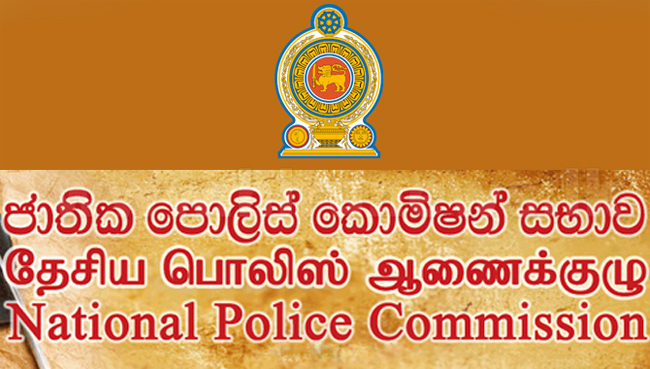 national police commision