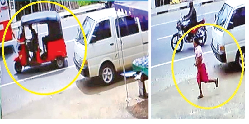 The robbery was recorded on  CCTV camera from a nearby shop.