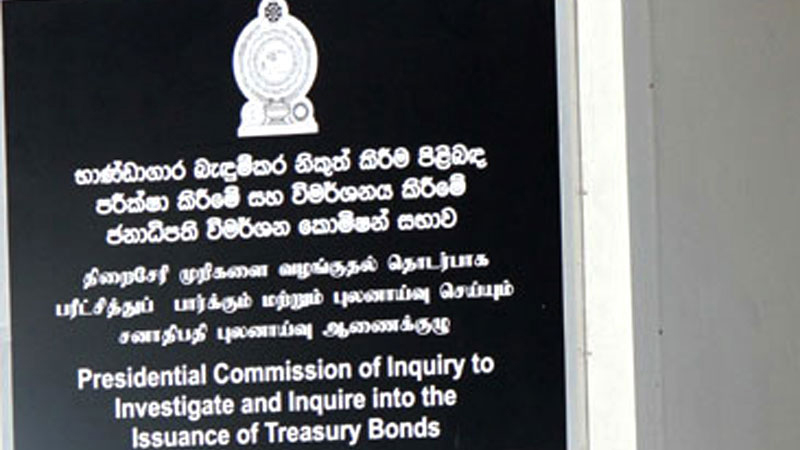 Mendis and Company directed to handover audited accounts