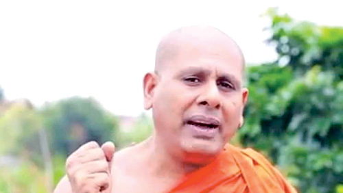 Battaramulle Seelaratana Thera's writ petition fixed for support