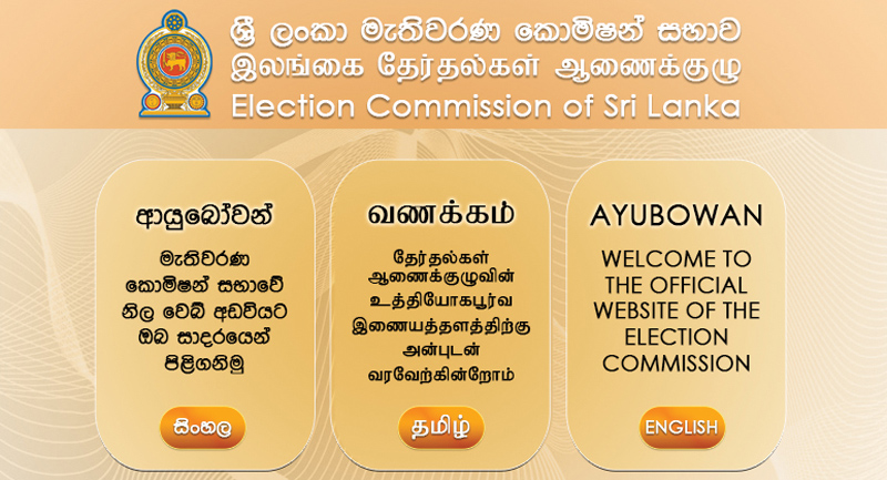 Draft Voter Register On Elections Commission Website Daily News