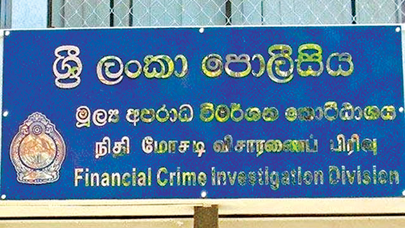 FCID probes transaction that purchased two ships from China in 2013
