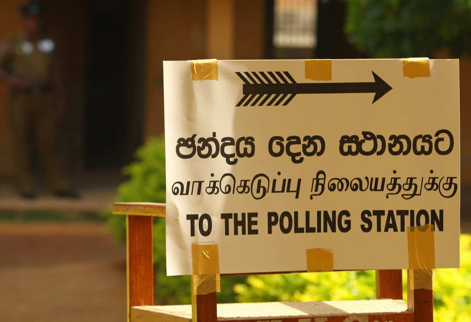 Local government elections in December or January: Rajitha