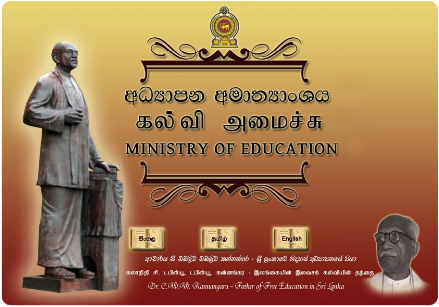 Govt. rolls out digital libraries for all districts