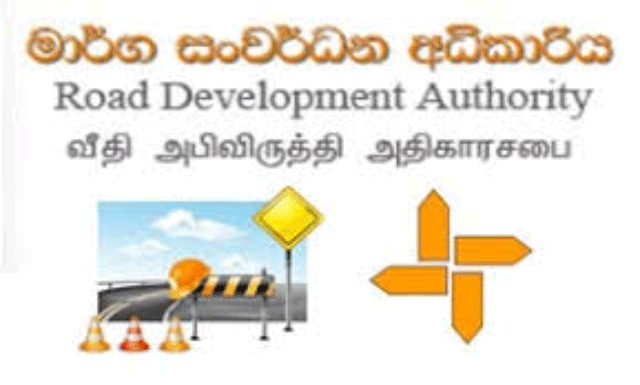 Action against those who disrupt Central Expressway work