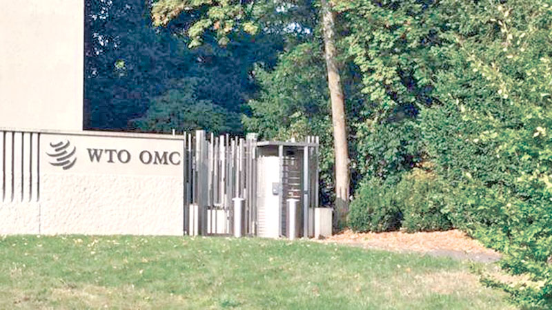 The World Trade Organization is based in Geneva and came into being in 1995
