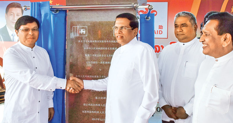 The foundation laying ceremony of the China - Sri Lanka Friendship National Nephrology specialised hospital was held under the patronage of President Maithripala Sirisena in Polonnaruwa yesterday. This is the largest hospital in the South Asian region dedicated for the treatment of patients with kidney diseases. The Chinese Government will provide a financial grant of Rs 12 billion for the project at a request of the President. China's Ambassador in Sri Lanka Yi Xianliang, Health Minister Dr. Rajitha Senara