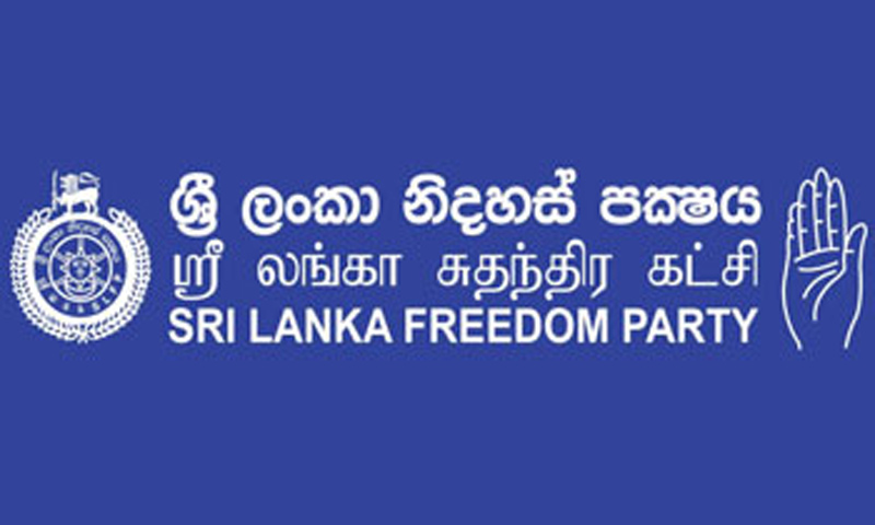 Image result for SLFP