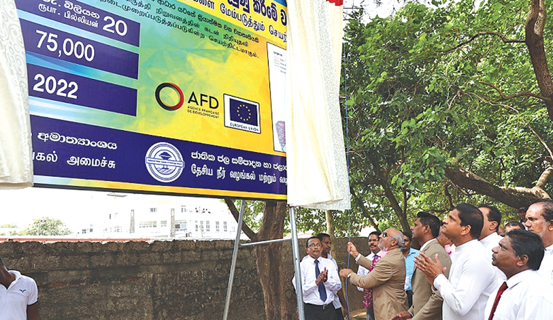 Negombo gets new Rs 20 bn wastewater management system