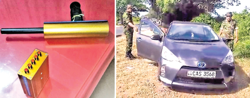 The car and the scanner of one group of suspects seized by police.