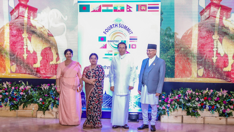 President at BIMSTEC summit in Nepal | Daily News