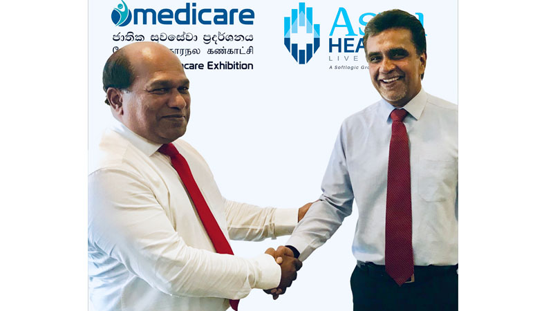 Dr. Manjula Karunarathna, Group Chief Executive Officer, Asiri Group of Hospitals (right) with Dr Amal Harsha de Silva and Chairman, Medicare organizing committee