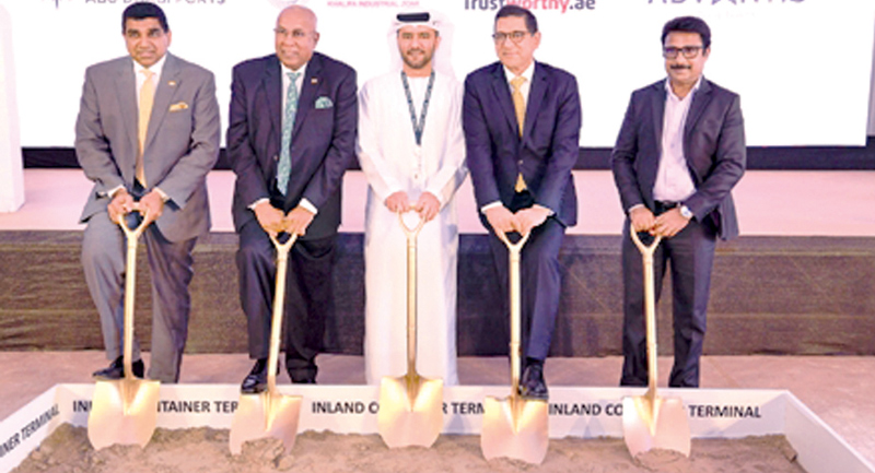 Managing Director, - Ruwan Waidyaratne, Chairman, CEO of Hayleys, Mohan Pandithage, CEO  of Abu Dhabi Ports, Captain Mohamed Juma Al Shamisi and others at the event