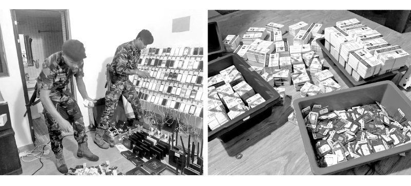 STF personnel inspect the sets of telecommunication equipment.