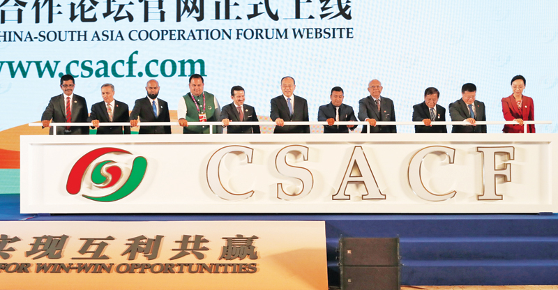Keynote speakers at the CSACF's website launching ceremony.