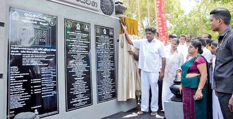 Minister Sajith Premadasa commissions Arunalugama.  Picture by Nimal Wijesinghe