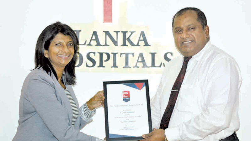 Great Place to Work certificate being presented to Lanka Hospitals