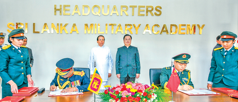 New office and auditorium complex of the Sri Lanka Military Academy aided by China.