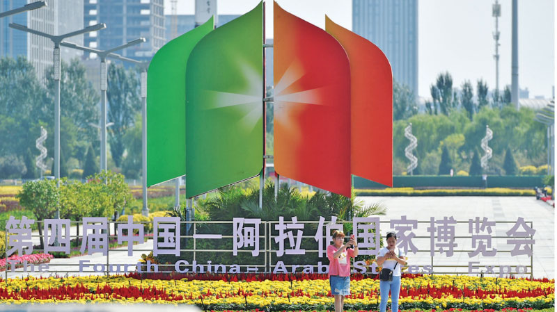 Visitors take photos in front of the logo of the fourth China-Arab States Expo in Yinchuan of Ningxia Hui autonomous region September 4, 2019. [Photo/Xinhua]