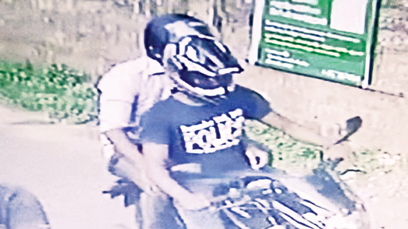 A CCTV footage of the suspects.