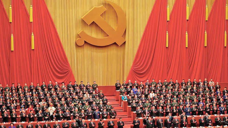 China's Communist Party conclave concluded in Beijing on Thursday.
