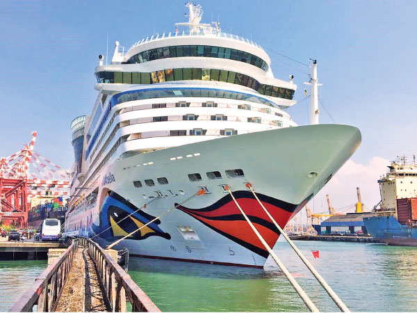 AIDA cruises luxurious vessel 'AIDAvita' at the Colombo Harbour