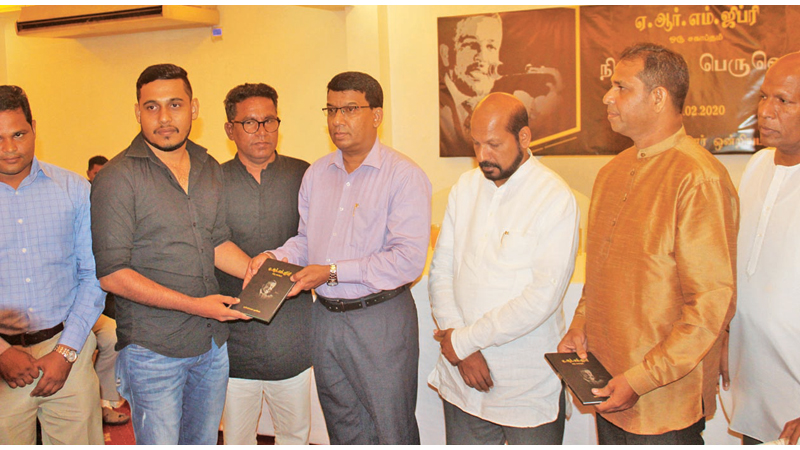 Book launching ceremony at late A. R. M. Jiffry memorial meeting