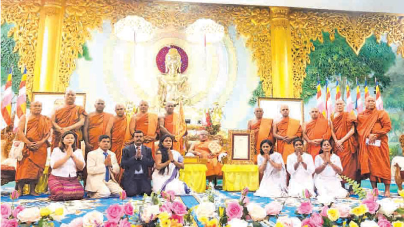 The 'Aggamahapanditha' religious title was conferred on the Most Ven. Prof. Kotapitiye Rahula Anunayake Thera by the Government of Myanmar.