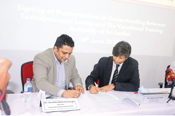 The MoU being signed.