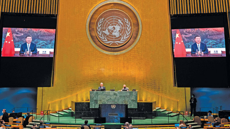 President of the People's Republic of China, Xi Jinping (on screen) addressing the general debate of the 75th United Nations General Assembly Session on Tuesday at the UN in New York. - AFP