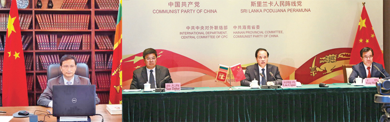 Minister Song Tao of the International Department of Central Committee of CPC, Party Secretary Liu Cigui of CPC Provincial Committee of Hainan Province, Ambassador-designate Qi Zhenhong joined the discussion in his self-quarantine and delivered a speech on behalf of the Chinese embassy in Sri Lanka.