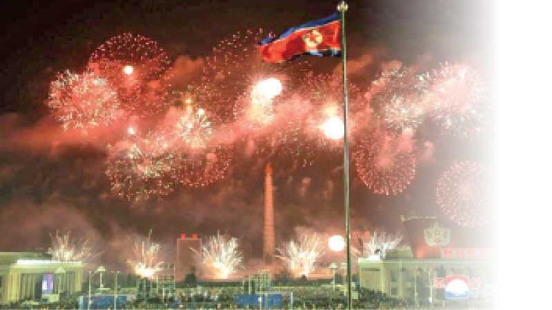 Kim Il Sung Square was the focus of New Year festivities in Pyongyang