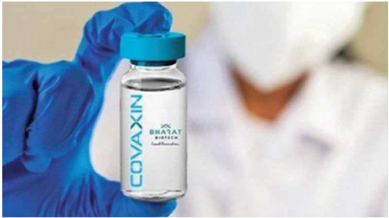 COVAXIN, India's first indigenous vaccine against Coronavirus.