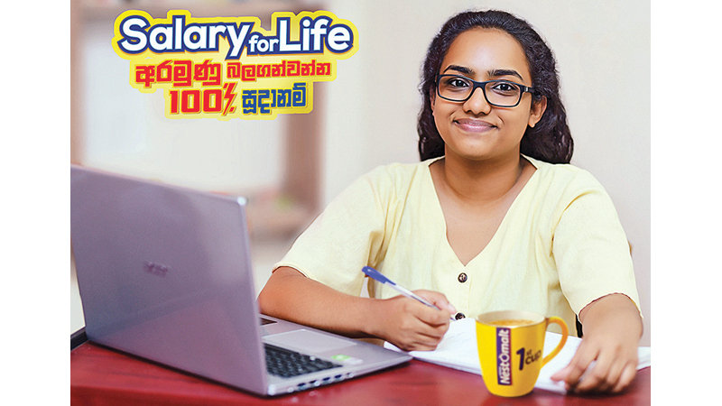 Nestomalt's 2020 'SALARY for LIFE' winner, 20-year old Avishka Koswatte from Pilimathalawa, who won Rs. 50,000 every month from Nestomalt for 35 years, until she turns 55, as per the terms of the competition.
