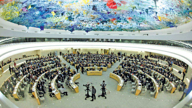 A session of the UNHRC in progress