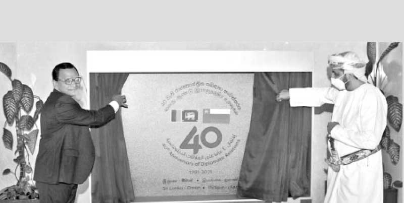 Launching of the commemorative logo at the Foreign Ministry of the Sultanate of Oman in Muscat.