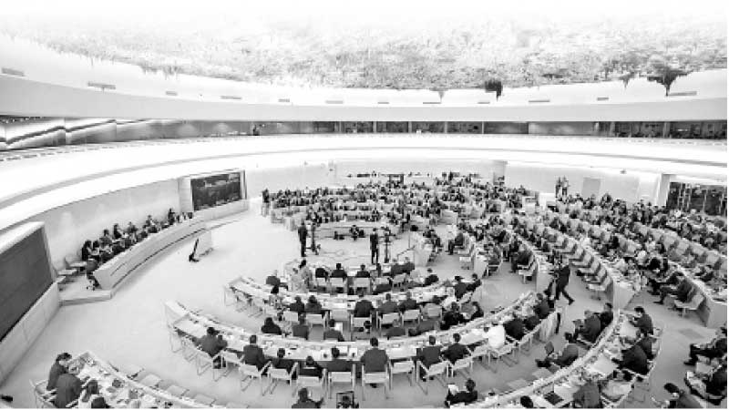The UNHRC in session