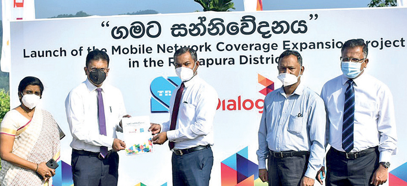 Sriyani Mawellage, Deputy Director - Competition Division, TRCSL, Supun Weerasinghe, Group Chief Executive, Dialog Axiata, Oshada Senanayake, Director General, TRCSL, Sudath Wakista, Deputy Director - Spectrum Management Division, TRCSL and Pradeep De Almeida, Group Chief Technology Officer, Dialog Axiata at the event