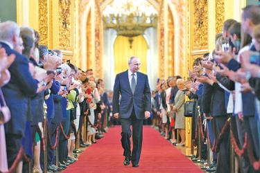 Russian President Vladimir Putin was inaugurated for a fourth term in the Kremlin on Monday.