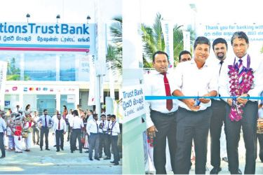 K.I.R.D. Dhammika Nandisena, Owner of Hansagiri Group and Priyantha Wijesekara, Executive Vice President  Leasing, Nations Trust Bank at the opening.