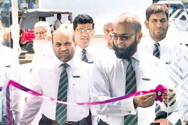 The Katugastota Branch  opened by CEO Mohamed Azmeer alongside Senior VP, Corporate and SME Banking M.M.S.Quvylidh, CFO, Ali Wahid, VP, Operations, Imtiaz Iqbal, CIO, Rajitha Dissanayaka and branch manager, Fawaz Ansar