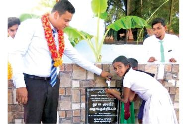 Kanrich officials opens the water project