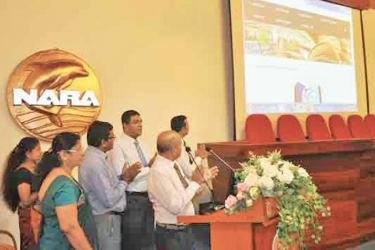 The launch of the NARA library website.