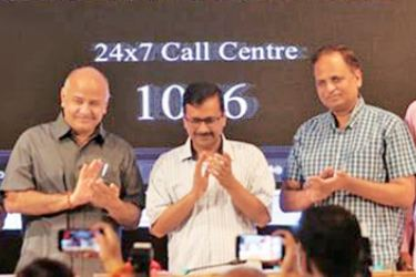Delhi government led by AAP launched the doorstep delivery services in Delhi.