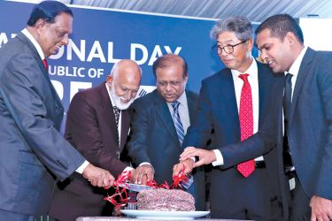 Tourism Development and Christian Religious Affairs Minister John Amaratunga, National Unity and Co-existence State Minister, A. H. M. Fowzie, MP Susil Premajayantha, Korean Ambassador Heon Lee and Telecommunication, Digital Infrastructure and Foreign Employment Minister, Harin Fernando at the celebrations