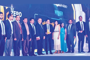 """The eMarketingEye team receiving the """"Best Digital Media Agency"""" award for the Travel and Leisure sector"""