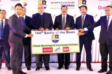 Chief Executive Officer at Keells Food Products PLC/Vice President at John Keells Holdings PLC Sumudu Thanthirigoda handing over the sponsorship to S. Thomas' College, Mount Lavinia Warden Revd. Fr. Marc Billimoria and Royal College Principal B.A. Abeyratne. Also in the picture are the Royal-Thomian Match Organising Committee members.