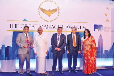 Kapila Ariyaratne - Director/CEO, Seylan,  Eran Wickramaratne, State Minister of Finance, Riaz Hassen – CEO, Colombo Leadership Academy, Nihal Welikala, Treasurer, The International Union for Conservation of Nature and Chiranthi Cooray, Chief Human Resource Officer of Hatton National Bank at the last Great Manager Awards