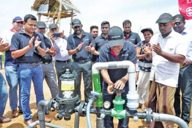 Launch of the Drip Irrigation system by CEO of Pan Asia Bank