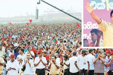 LAUNCHING PRESIDENTIAL RUN: Janatha Vimukthi Peramuna (JVP) Leader Anura Kumara Dissanayake greeting the crowd at a rally in Galle Face Green yesterday, after being named as the Presidential candidate of the National People's Power (NPP), built with the JVP and several democratic, left and progressive political parties and civil society organizations. Pictures by Rukmal Gamage